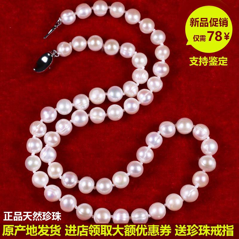 天然珍珠项链淡水珍珠妈妈款送妈妈老人真品珍珠项链正品生日礼物