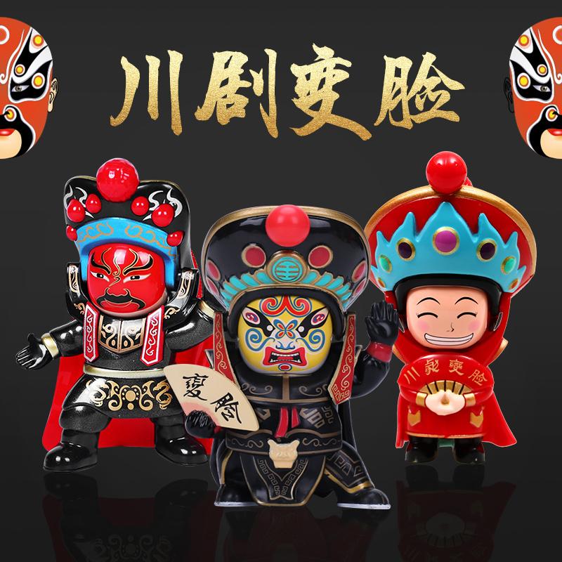 Изменение лицо кукла река драма куклы провинция сычуань люди между facebook характеристика творческий игрушка китай характеристика подарок отвезти старый иностранных