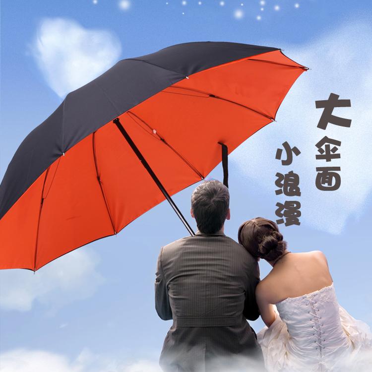 雙層晴雨兩用傘創意大碼雙人傘雨傘男女摺疊傘加固大號三人三折傘