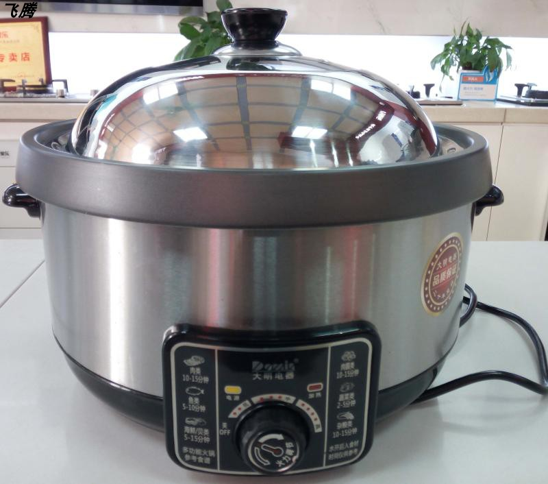 Daming Electric Appliance 6.3l electric hot pot 2000W / 8L split non stick inner tank with steam slice sauna pot for domestic and commercial use