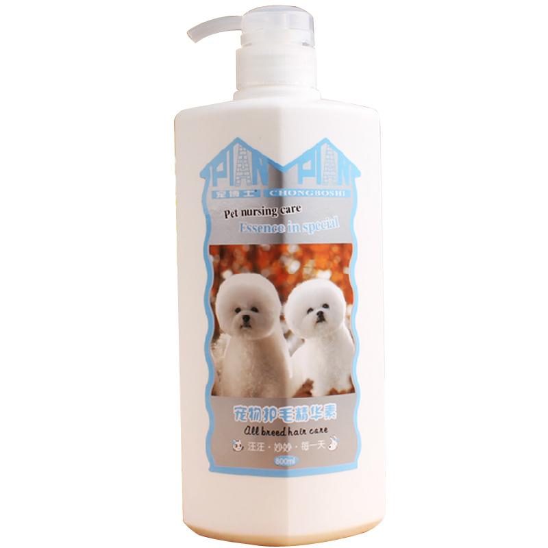 狗狗護毛素泰迪貴賓金毛薩摩耶比熊寵物護毛素柔順保濕亮毛防打結