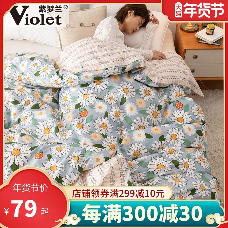 紫罗兰全棉13070单被套纯棉被罩1.5m1.8米床单双人学生宿舍被套