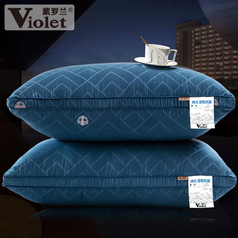 紫罗兰天丝雅锌物理抗菌大提花羽丝绒枕头可水洗全棉夏季清凉枕芯