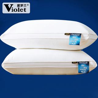 【一對裝】紫羅蘭全棉羽絲絨水洗枕頭枕芯五星級酒店一對枕芯