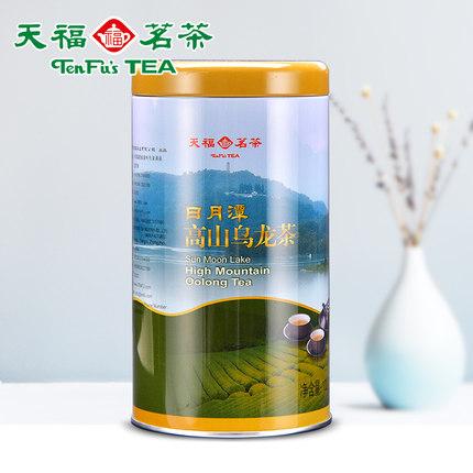 天福茗茶  日月潭高山乌龙茶  伴手茶礼品