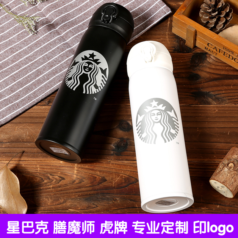 Круглая на заказ гравировка Starbucks слово Печатный логотип термос тигра женский детские Таможня чашки делает