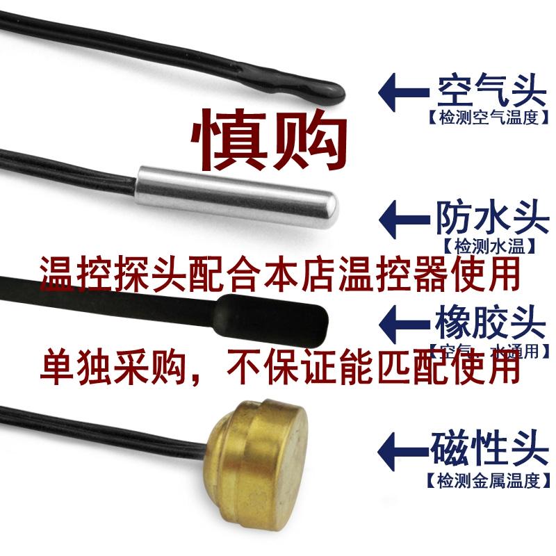 Температура передатчик чувств измерение температуры зонд термостат монтаж датчики термостат конкретно с зонд 2 метр