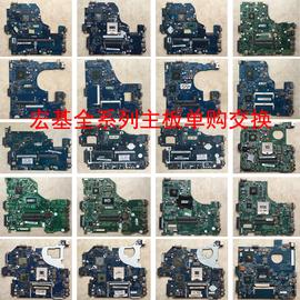 宏基E1-471G主板V5-472G E5-572G 473G 474G 574G V3-571GF5-573G
