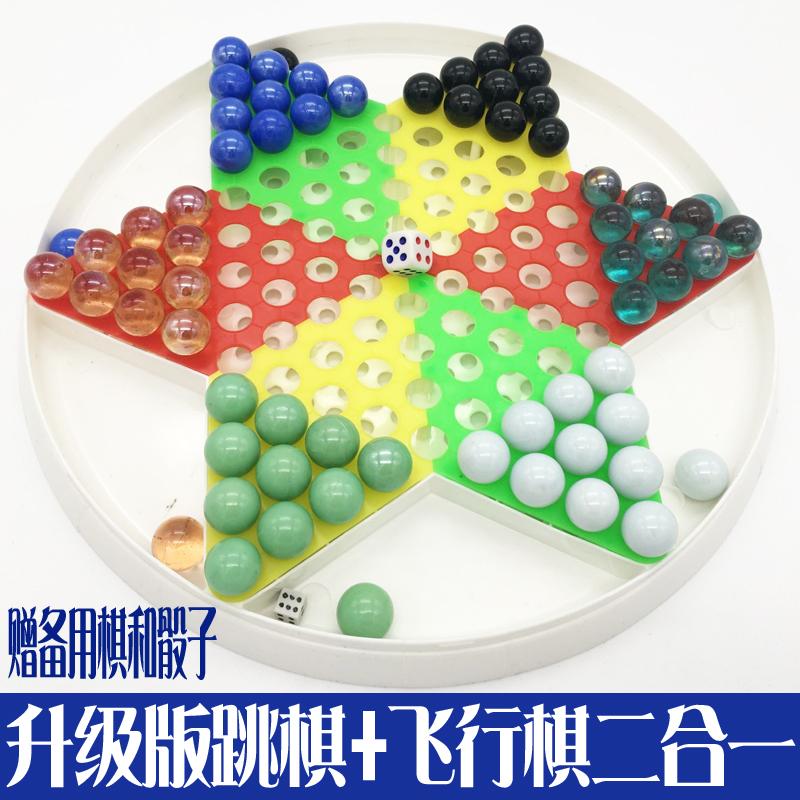 Модернизированный бисер большой размер стекло жемчужина шашки pinball бомба сын ребенок для взрослых головоломка прыжки шахматы играть лотков и лестниц. сын привел