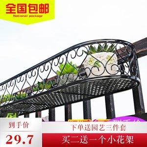 阳台花盆挂架栏杆花架悬挂铁艺护栏花架室内置物架多肉花架子