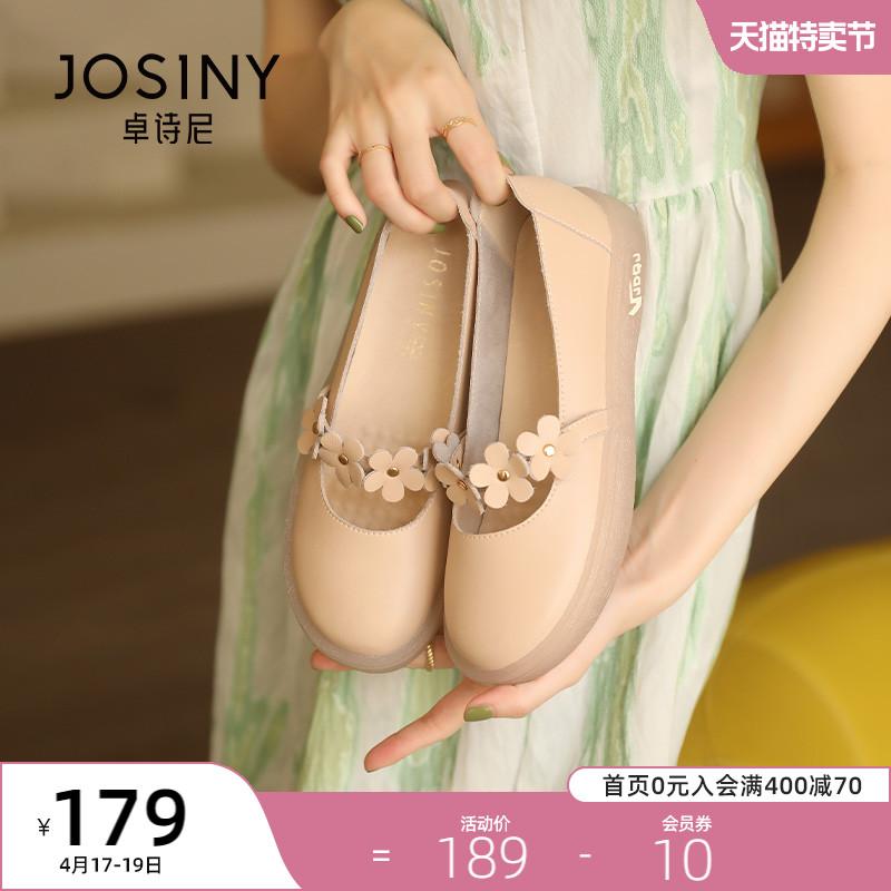 卓诗尼单鞋女2021春新款真皮洛丽塔JK鞋仙女软底圆头平底玛丽珍鞋