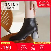 卓诗尼女鞋2020冬新款马丁靴后拉链英伦风百搭短靴粗跟时装靴