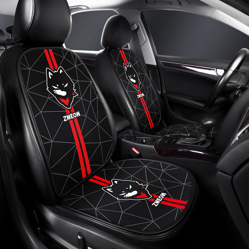 Drag cat car cushion Four Seasons General summer cushion breathable and ventilated single seat cushion seat cover set of automotive products