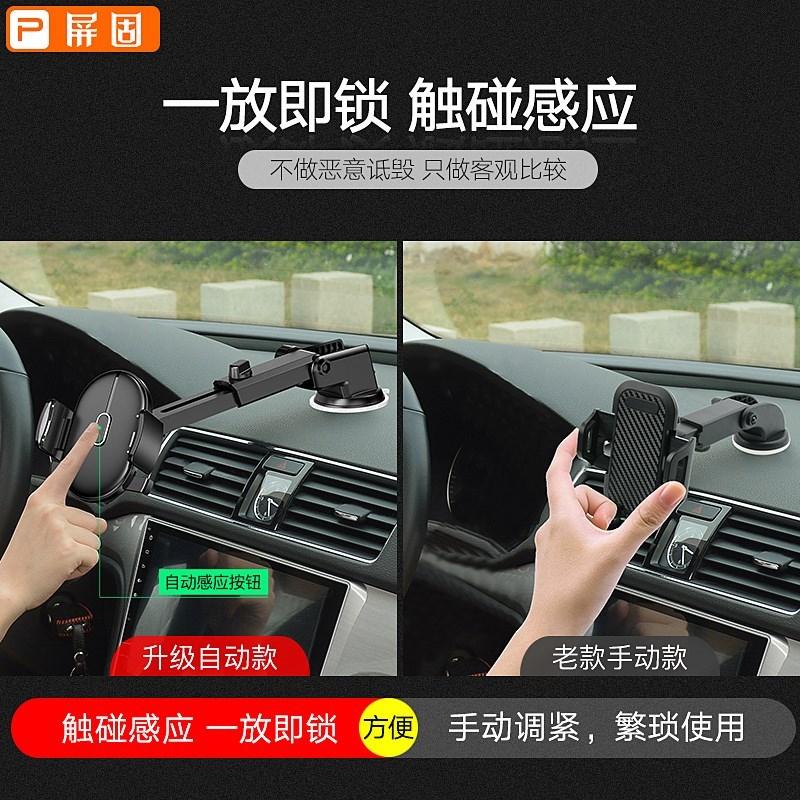 2018新款御车宝汽车香水座车载手机支架两用仪表台吸盘式手机支架