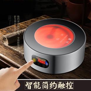 迷你泡茶铁壶煮茶器 电陶炉茶炉家用 小型煮面火锅炉 非电磁技术