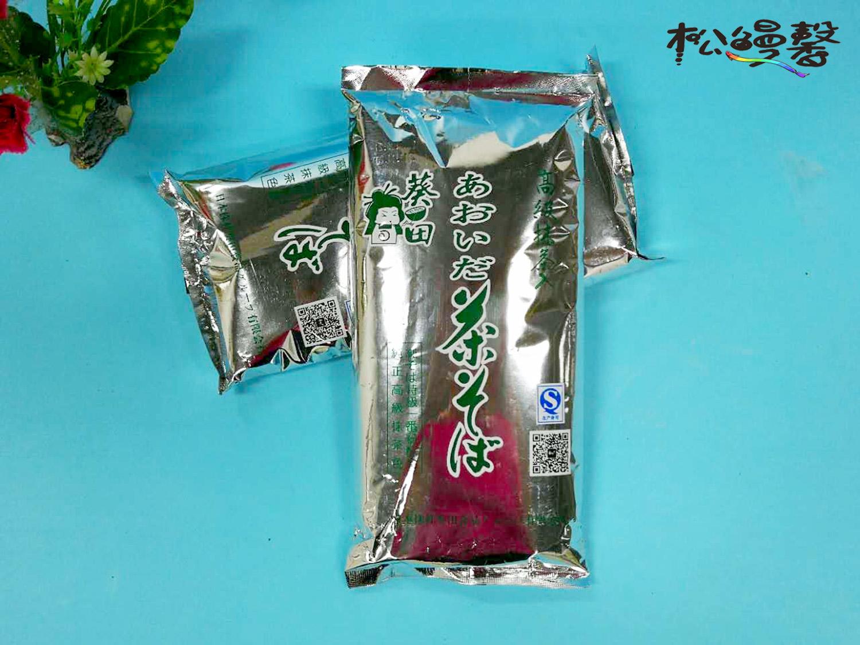Специальное предложение 2 почтовая сумка подсолнечник поле пять деревянный чайник поверхность 450g япония лапша пять дерево матча поверхность япония холодный поверхность