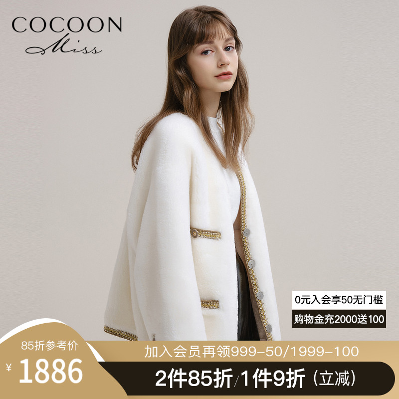 missCOCOON 2020 winter new women's fur one small fragrance lamb fur short coat women