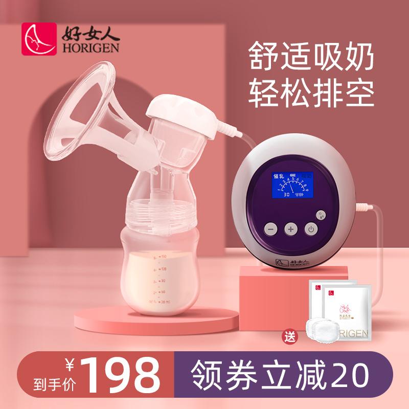 好女人电动吸奶器静音无痛按摩全自动挤奶器集奶器吸乳器母乳拔奶