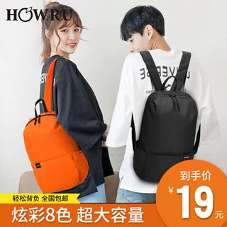 优哈2019新款时尚运动双肩包女包潮小米小背包男旅行包包学生书包