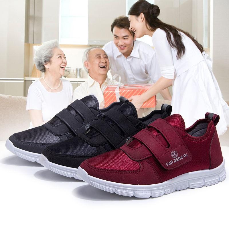老人健步鞋女中老年运动鞋防滑软底鞋妈妈鞋老北京布鞋秋季女单鞋