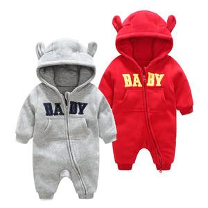 婴儿男宝宝连体衣服外套新生儿外出冬装新生网红春秋装秋季爬爬服