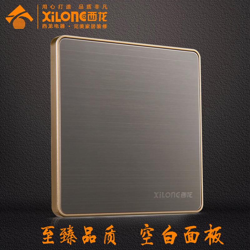 西龙 墙壁开关插座面板 不锈钢拉丝86型 空白面板 档板  白板