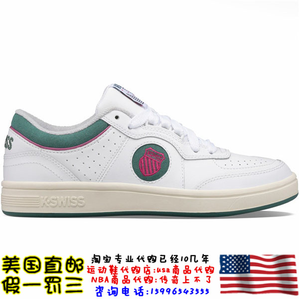November 20 [direct mail from the United States] gasway K-Swiss North Court womens tennis shoes