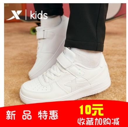 特步童鞋小白鞋2021春季新款儿童运动鞋男童运动舒适鞋女童运动鞋淘宝优惠券