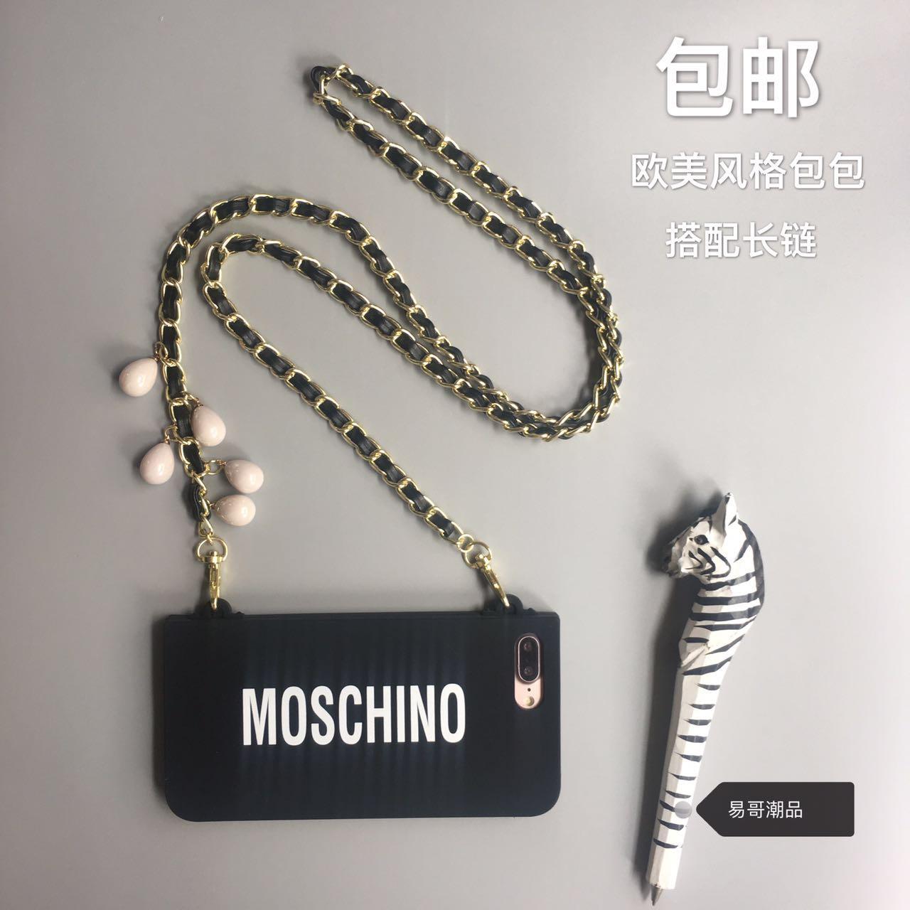 欧美苹果7plus 斜背链条米兰时尚包包 iphone6s plus包边硅胶软套