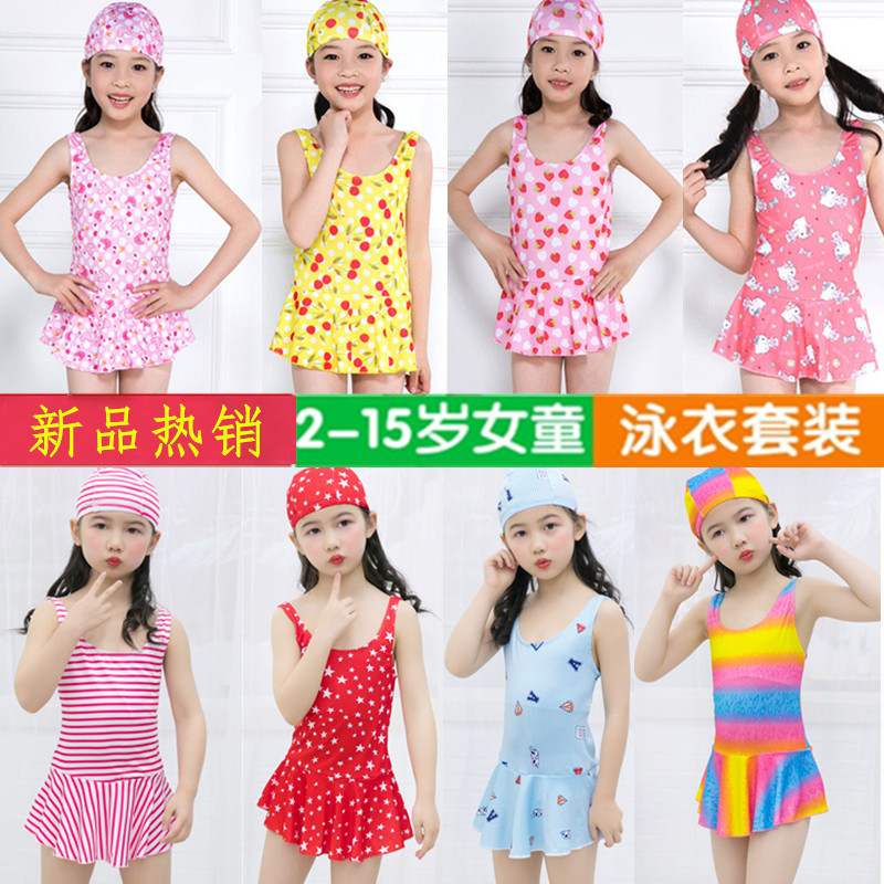 Package package boys and girls swimsuits one piece baby skirt pants kids swimsuits swimsuits childrens hair