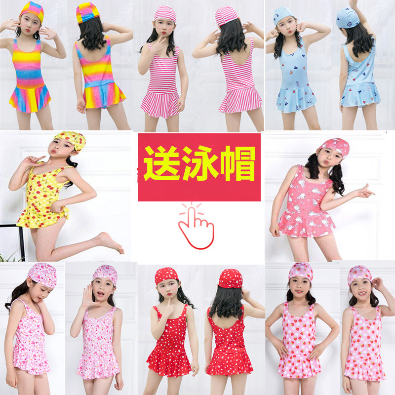 Childrens swimsuit with one piece cap girl hot spring students swimming trunks middle school childrens lovely swimsuit girl