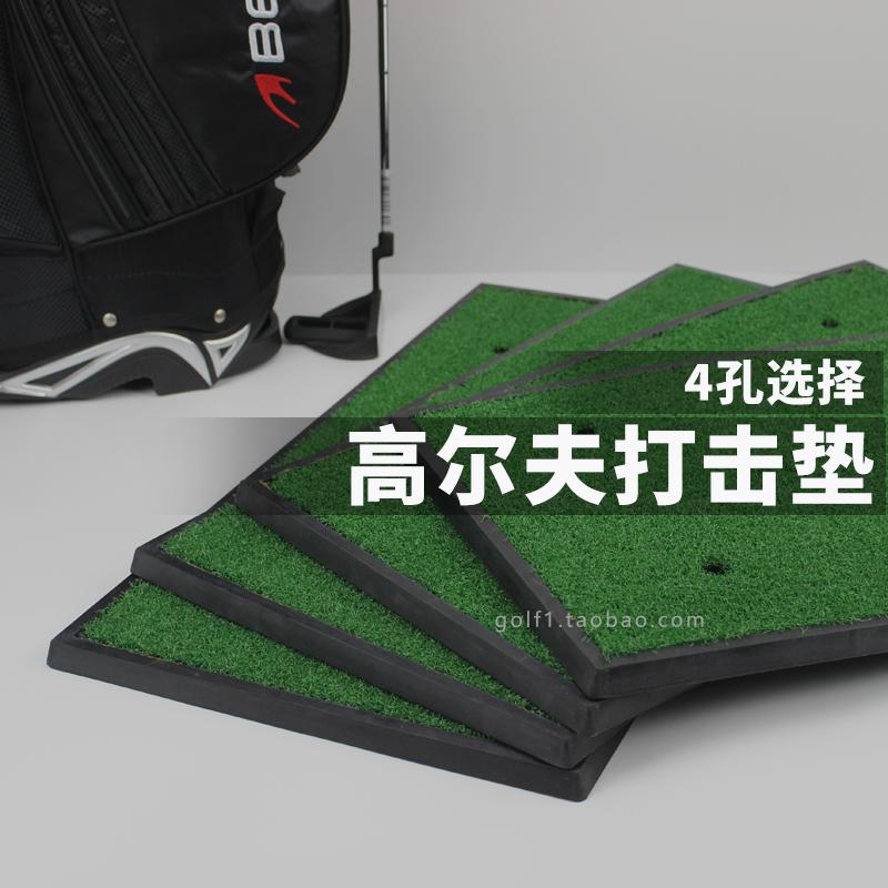 Команда поляк тренажёр гольф мат комнатный команда поляк практика небольшой мат искусственный трава кожа 4 отверстие позиция