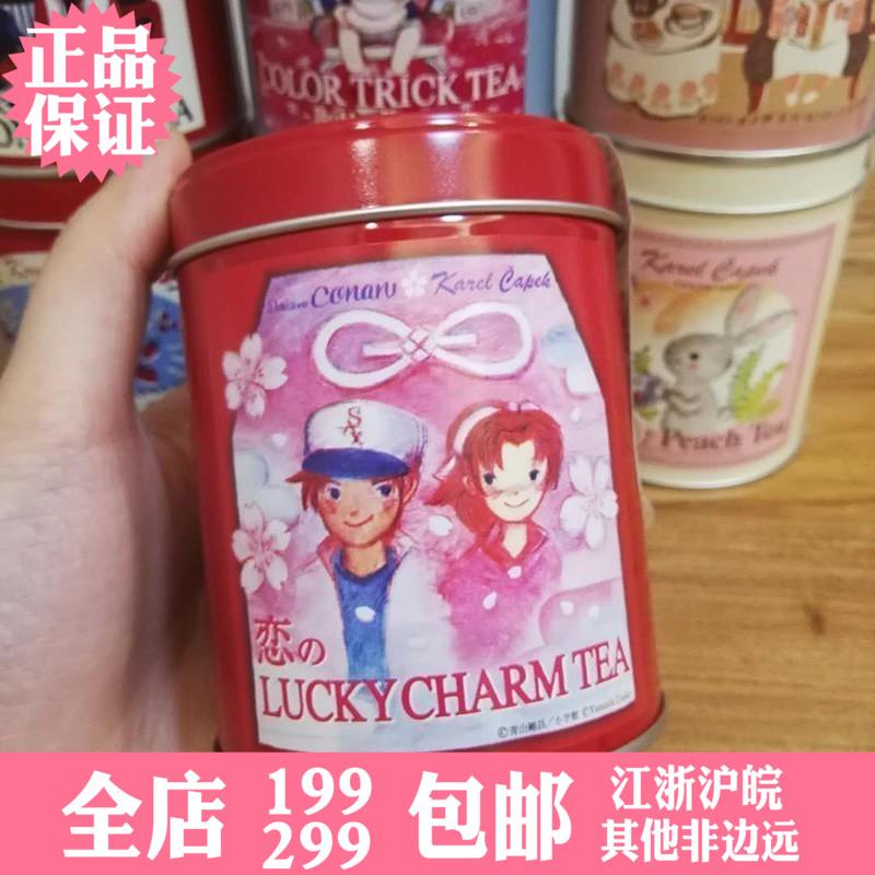 现货日本karel capek名侦探柯南服部平次和叶樱桃柠檬红茶之恋
