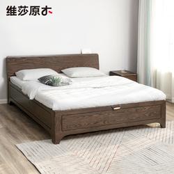 维莎北欧实木箱体床1.5m/1.8米双人床胡桃色气压高铺板储物收纳床