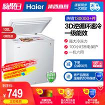 商用节能静音冰柜冷冻冷藏双温卧式冷柜家223DSBDX白雪Baixue
