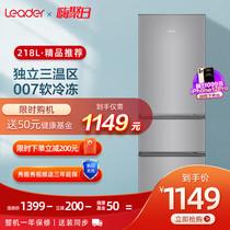 升海尔小型家用静音节能双门小冰箱137137TMPFBCD海尔Haier