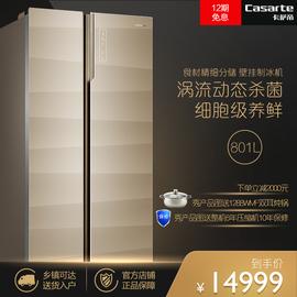 Casarte/卡萨帝 BCD-801WDCA 对开门彩晶变频嵌入式大容积冰箱