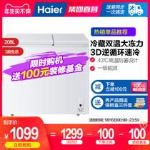 冰柜家用小型冰箱冷藏冷冻小冷柜145MBBCBD容声Ronshen