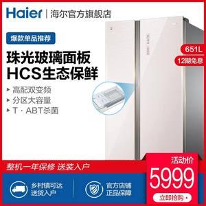 haier /海尔bcd-651wdec双面板