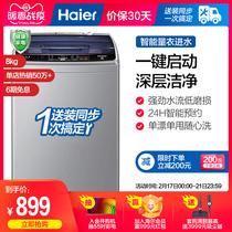 带烘干大容量特价10kg7.5全自动洗衣机家用宿舍变频8.2kg特价