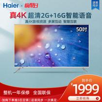 39蓝光节能高清卧室平板电视机LED英寸液晶4242M1长虹电视