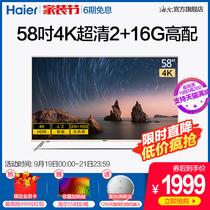 平板电视机特价wifi寸55高清智能网络46英寸彩电42寸32液晶电视机