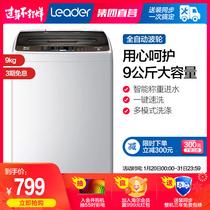 威力迷你洗衣机小型洗脱一体单桶半全自动家用宿舍婴儿童甩干脱水