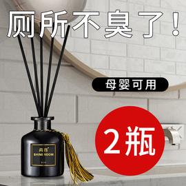 空气清新剂卫生间卧室持久芳香家用室内固体清香厕所除臭香薰神器图片