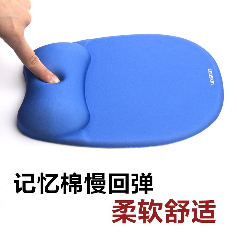 酷奇記憶棉護腕鼠標墊加厚lol遊戲辦公腕托 大鼠標墊防鼠標手