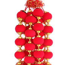 Thousand Chic Square 2019 Spring Festival flocking Red Lantern string New Year accessories decorative dog pendant festive decorative lantern string