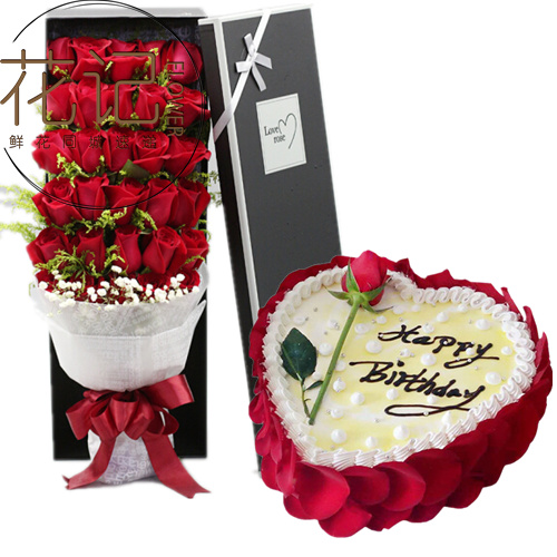 Luoyang flower old city Xigong Jianxi 33 / 66 / 99 red roses birthday anniversary flower cake City Express