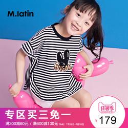 【免】马拉丁童装女童短袖18夏新款绣花贴布条纹花边圆领套头衫
