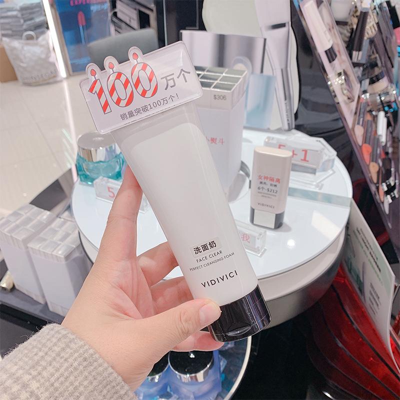 现货 韩国VIDIVICI女神蚕丝泡沫洗面奶深层清洁洁面乳补水控油