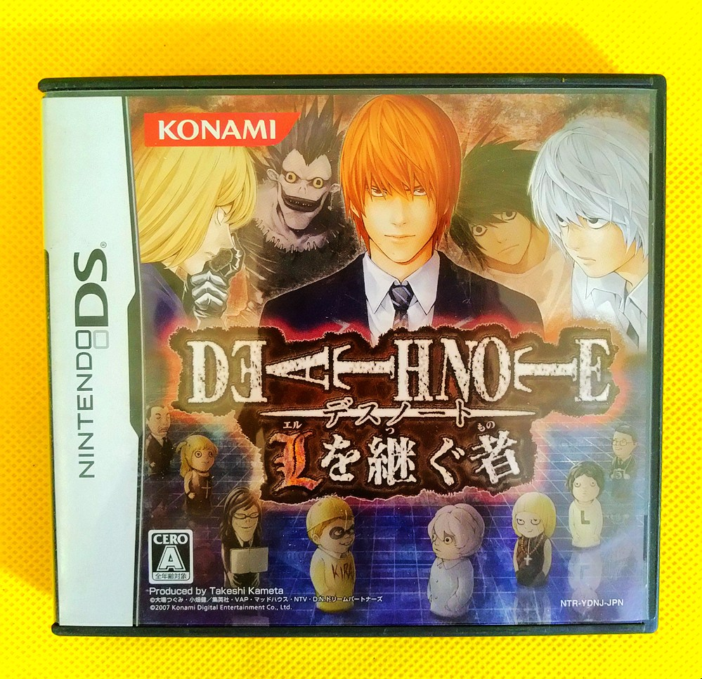 [gamex69] Nintendo NDS card inheritor 3DS with death note l can play